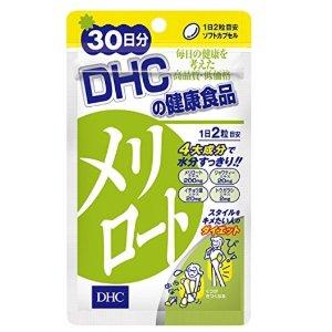 $7.45 / RMB47.4DHC 下半身瘦腿纤体片 减脂美腿瘦身片 60粒 特价