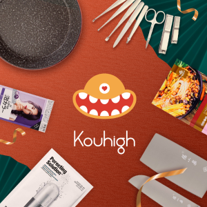 15% Off + $5 OffDealmoon Exclusive: Kouhigh Hot Pick Food And Beauty Products On Sale