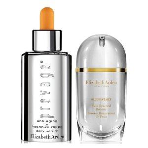 Elizabeth Arden橘灿精华加强版+小银蛋精华 超补水以及橘灿抗衰老日间精华套装 价值¥1662.50