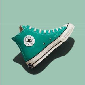 低至4折+额外8折Converse 情人节闪促 亮片高帮鞋€35.52、彩虹条帆布鞋€33.8