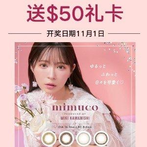 评论抽送$50礼卡 5折($1/片)