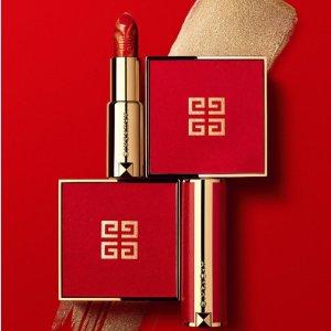 $42 蔡徐坤盖章认证Givenchy 新年限定鎏金口红 红红火火一整年