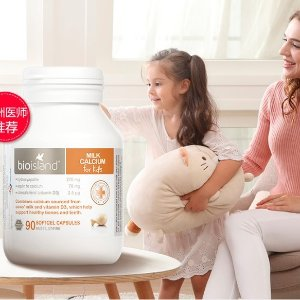 满¥427包税免邮中国Bioisland 生物岛保健精选,液体乳钙软胶囊90粒仅¥105