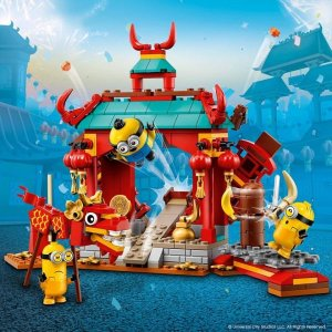 售价€34.99-€39.99新品预告:LEGO官网 Minions 小黄人系列四月两款新品 带有中国元素