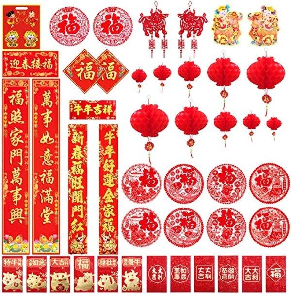 牛年春节对联福字红包套装45件