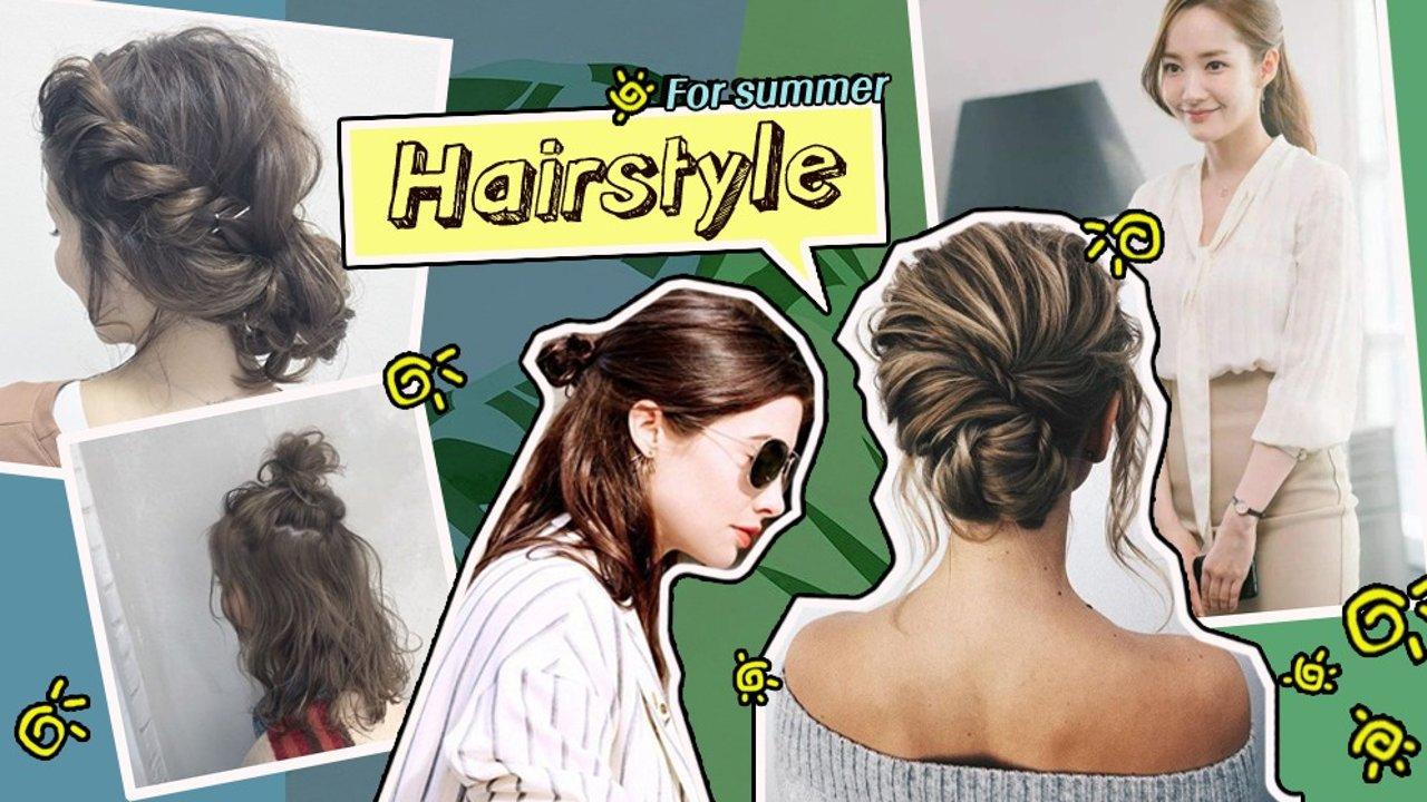 7个苦手可学的夏日发型,要精致也要凉快!!