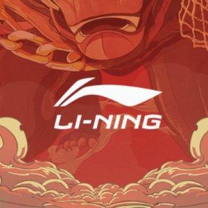 $123起 美亚直邮Amazon LI-NING李宁 专业篮球鞋热卖