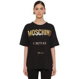 Moschinologo T