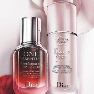 7.5折 收水动力、梦幻美肌Dior迪奥 护肤热卖 大牌护肤带来的奢华体验