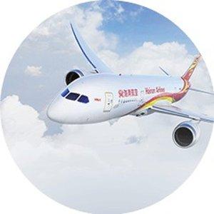 往返$376起海南航空 美国多地往返中国机票特惠
