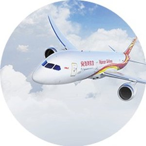 $376Hainan Airlines Us Cities To China RT Airafer