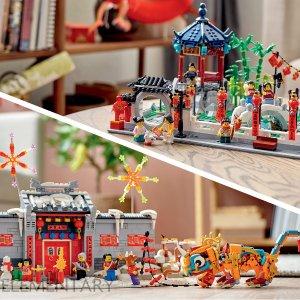 $100.81 (1067颗粒)包邮降价:LEGO 乐高 中国新年故事80106/80107可下单 喜庆的中国新年版
