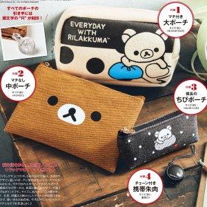 $8.4 / RMB52.7 直邮中美超可爱 Steady 6月刊 随刊附赠 轻松熊 收纳袋三件套 热卖