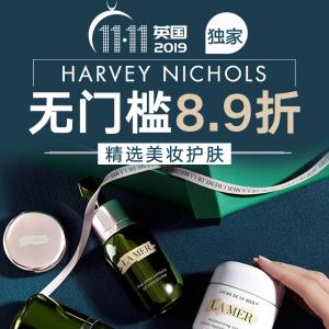 无门槛8.9折 Tom Ford白色限量盘上新11.11独家:Harvey Nichols 精选美妆护肤热促 Chanel、La Mer都有