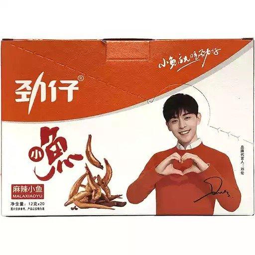 劲仔小鱼-麻辣盒装 8.46 OZ