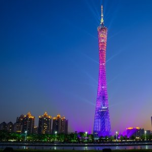 From $336Los Angeles - Guangzhou RT via China Eastern Airlines