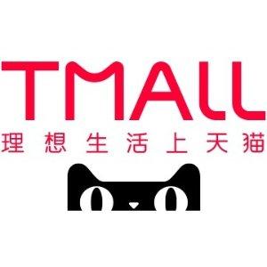 满¥499包邮 还可享满减优惠天猫全球店母亲节活动 数码家电专场