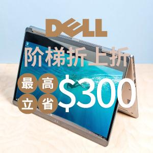 还有购买大尺寸翻新显示器立享8折最后一天:Dell Outlet 全场限时满减大促, 最高额外立省$300