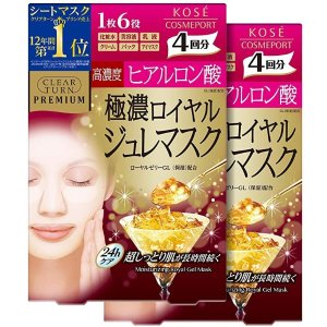 低至$4.56 直邮美国日本亚马逊 KOSE多款面膜大促 樱花限定款补货
