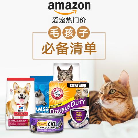 $6.79收猫薄荷猫抓板Amazon 宠物热销榜 每日分享 给家里毛孩子最好的关爱