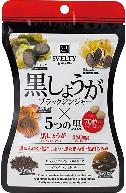SVELTY 黑生姜黑蒜暖身保持形体颗粒 70粒