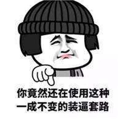 中国领馆发布防骗方法