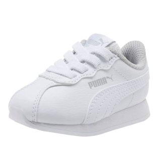 Up to 70% Off + Extra 10% OffPuma Kids Items Private Sale