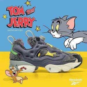 低至7折 €136收封面运动鞋Reebok x Tom & Jerry联名款大促进行时 带你一秒回到童年