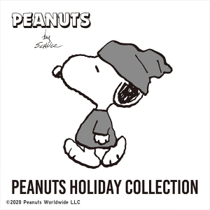 €9.9起收 北美抢断货Uniqlo X Peanuts 史努比合作款已发售 暖暖冬日狗子陪你