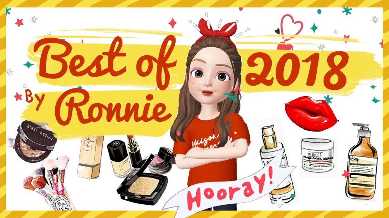 Ronnie 2018年度最爱来啦!护肤+彩妆+护发的爱用品分享