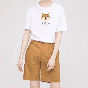 Shiba Inu Short Sleeve T恤