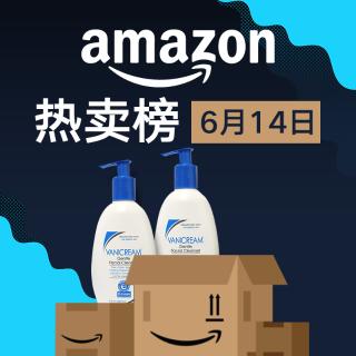 Daily UpdateAmazon 2021 Best Deals
