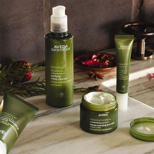 立减$20 变相6.6折最后一天:Aveda 护肤尝鲜 草本洁面零刺激 海藻面霜滋养更保湿