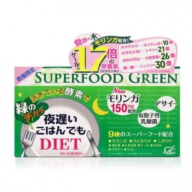 新谷酵素 日本大麦若叶青汁版夜间酵素加强版夜迟睡眠瘦30包