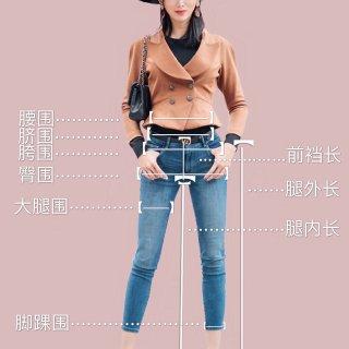 干货 | 牛仔裤选购指南➕搭配心得 | DL1961大测评