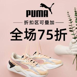 低至5折+额外7.5折Puma官网 全场大促 古力娜扎同款蝴蝶结运动鞋仅€33.71