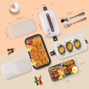 €44.99收 多层设计超能装ShiniUni 电热午餐饭盒热卖 暖胃饭菜随时等你