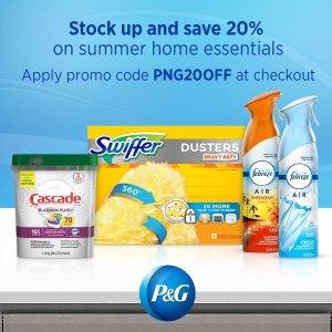 额外8折P&G旗下家庭生活用品夏日热卖