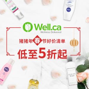 Webber Naturals保健品7.5折,开架彩妆特惠Well.ca 本周开架美妆护肤、儿童/母婴用品、生活用品折扣大集合