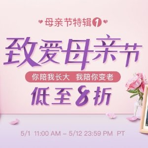 Up to 20% offMother's Day snack Sales @ Yamibuy