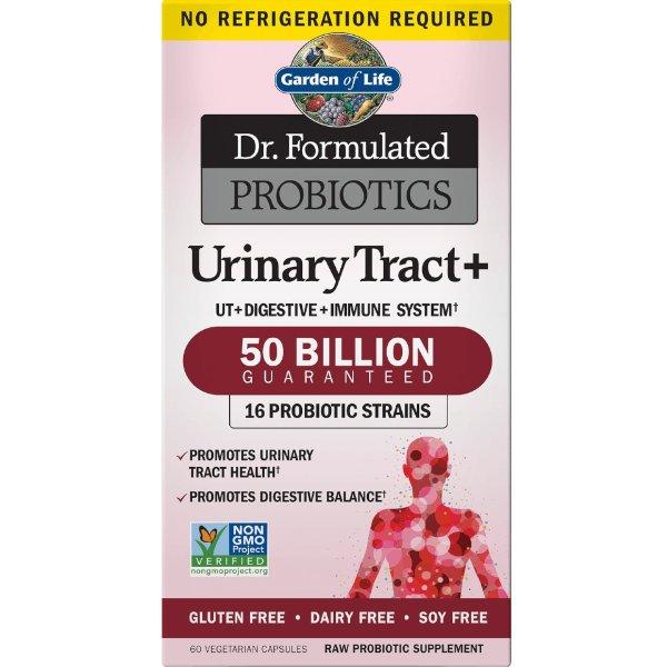 女性泌尿系统益生菌 - 60 capsules