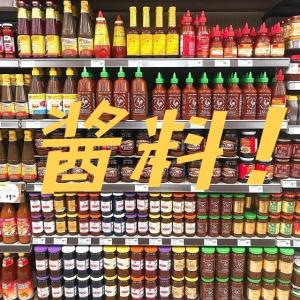 全场7.5折 低价入老干妈海底捞最后一天:99大华超级市场 黑五酱料底料大促