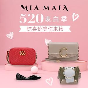文末已开奖 Moschino小熊T恤$168折扣升级:Mia Maia 五月甜蜜大促低至5折,$540收Faye Mini