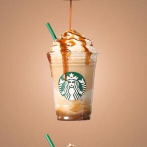 $3限今天:Starbucks 星巴克 任意大杯星冰乐特价