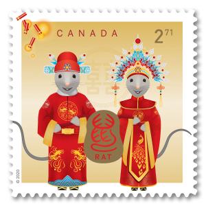 每枚$0.92起 收纪念纯银币加拿大邮政 庚子鼠年纪念邮票上市 首日封、小全张亮眼