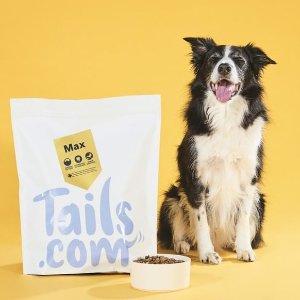 注册免费领4kg狗粮 仅支付€4运费Tails 宠物粮食定制网站 最适合毛孩子的配方 干湿粮都有