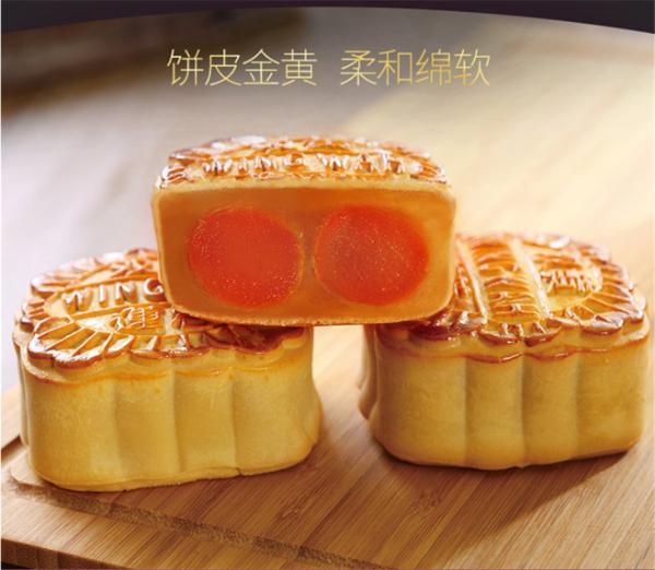 荣华双黄白莲蓉月饼,4枚