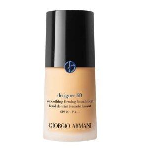 GIORGIO ARMANI beauty蓝标大师粉底液