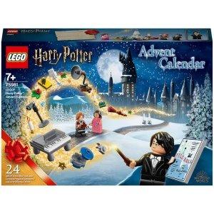 Lego圣诞日历 24件小摆件乐高