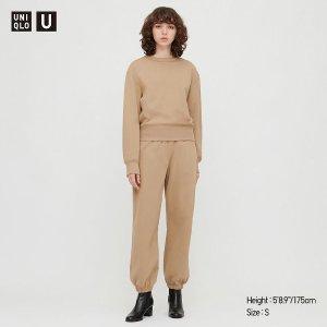 UniqloU系列 纯色卫裤